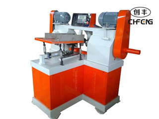 CFMB-50 Paper Tube/Core Edge Polishing Machine