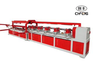 CFQG-SK-300 Automatic Thick Paper Core Cutting Machine