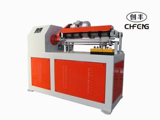 Paper Tube Cutting Machine, Paper Tube Cutting Machine